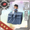Equipment Card 130mm B-13 Twin Gun Mount.png