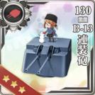 130mm B-13 Twin Gun Mount