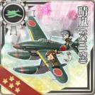 Seiran (631 Air Group)