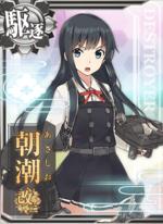 Ship Card Asashio Kai Ni.png