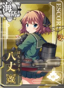 Ship Card Hachijou Kai.png
