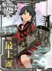 Ship Card Mogami Kai.png