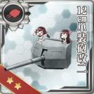 12cm Single Gun Mount Kai 2