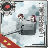 12cm Single Gun Mount Kai 2