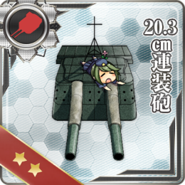 Equipment Card 20.3cm Twin Gun Mount.png