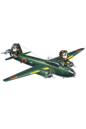 Equipment Full Type 1 Land-based Attack Aircraft.png
