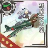 Suisei (601 Air Group)