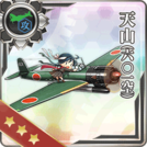Tenzan (601 Air Group)
