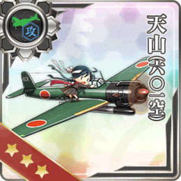 Equipment Card Tenzan (601 Air Group).png