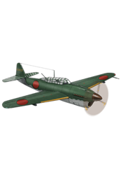 Equipment Item Suisei Model 12 (634 Air Group w Type 3 Cluster Bombs).png
