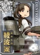 Ayanami Kai