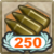 Shop Ammo 250.png