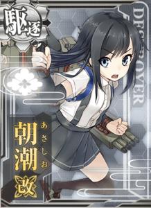 Asashio Kai Card