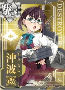 Ship Card Okinami Kai.png