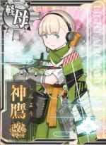 Ship Card Shinyou Kai Ni.png