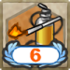 Shop Icon Instant Construction Material.png