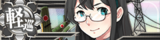 Ooyodo Banner