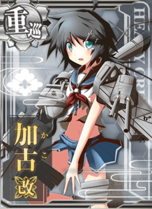 Kako Kai Damaged Card
