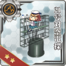Type 21 Air Radar