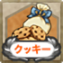 Shop Icon White Day Cookies.png