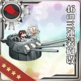 46cm Triple Gun Mount Kai