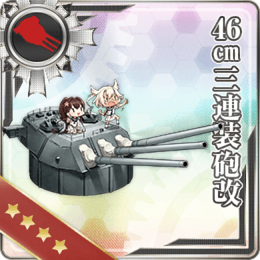 Equipment Card 46cm Triple Gun Mount Kai.png