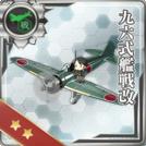 Type 96 Fighter Kai