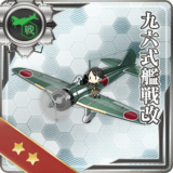 Type 96 Fighter Kai
