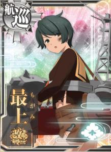 Ship Card Mogami Kai Ni Damaged.png