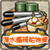Shop Icon Submarine Supply Material.png