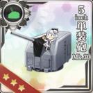 5inch Single Gun Mount Mk.30