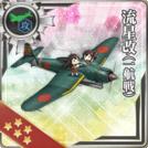 Ryuusei Kai (CarDiv 1)