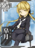 Ship Card Satsuki.png