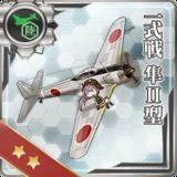 Type 1 Fighter Hayabusa Model II