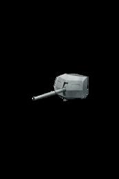 Equipment Item 12cm Single Gun Mount Kai 2.png
