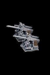 Equipment Item 5inch Single High-angle Gun Mount Battery.png