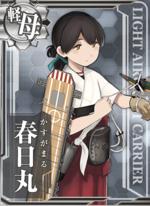 Ship Card Kasuga Maru.png