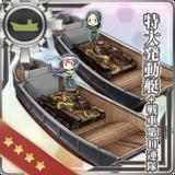 Toku Daihatsu Landing Craft + 11th Tank Regiment