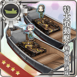 Equipment Card Toku Daihatsu Landing Craft + 11th Tank Regiment.png