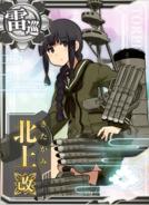 Kitakami Kai