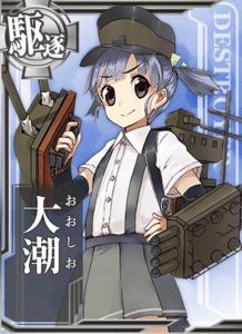 Ship Card Ooshio.png