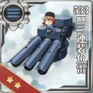 533mm Triple Torpedo Mount