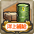 Shop Icon Underway Replenishment.png