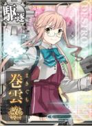 Makigumo Kai Ni