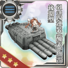 61cm Quadruple (Oxygen) Torpedo Mount Late Model