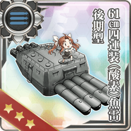 Equipment Card 61cm Quadruple (Oxygen) Torpedo Mount Late Model.png
