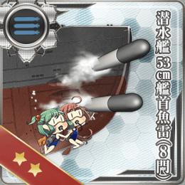Equipment Card Submarine 53cm Bow Torpedo Mount (8 tubes).png