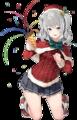 Kashima Christmas 2015.png