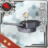 16inch Mk.I Twin Gun Mount