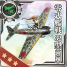 Type 0 Fighter Model 32 (Skilled)